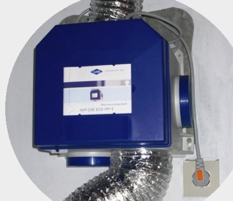van-der-aar-installatiebedrijf-nieuwe-wisselstroomventilator
